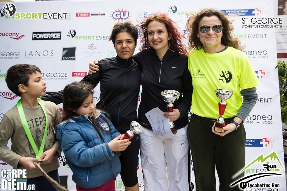 lycabettus 11 km women