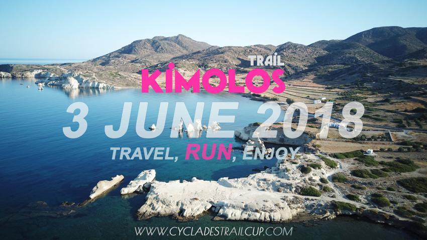 Kimolos Trail - Αποτελέσματα
