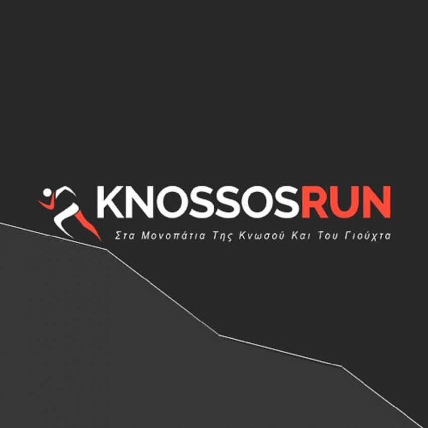 Knossos Run