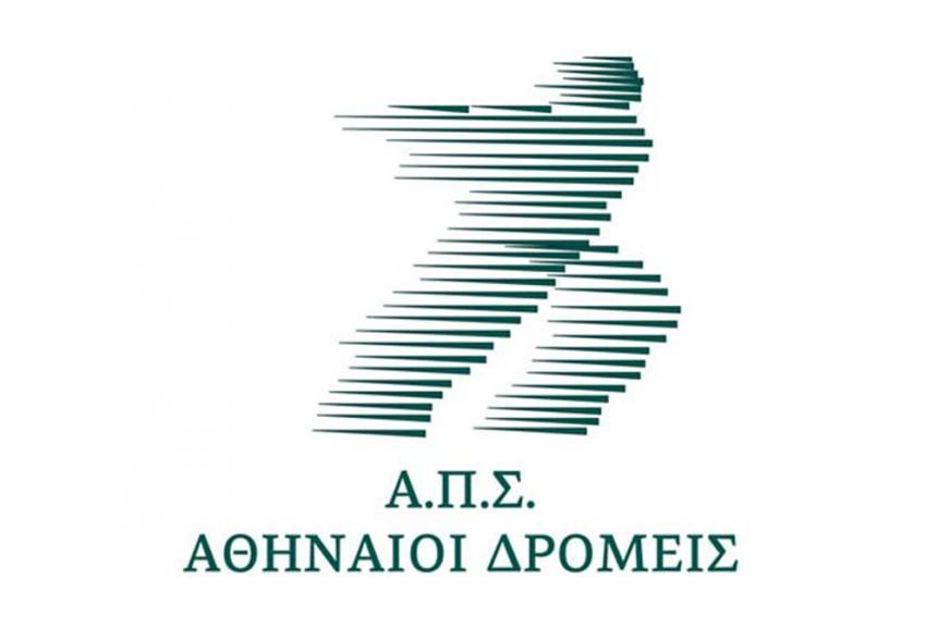 ΔΕΛΤΙΟ ΤΥΠΟΥ - Πρόσκληση Ζωής  - Ανακοίνωση για ΑΙΜΟΔΟΣΙΑ από τον ΑΠΣ «Αθηναίοι Δρομείς»
