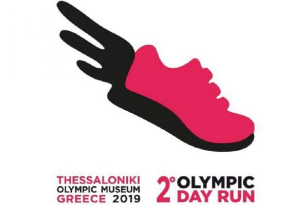 2o Olympic Day Run