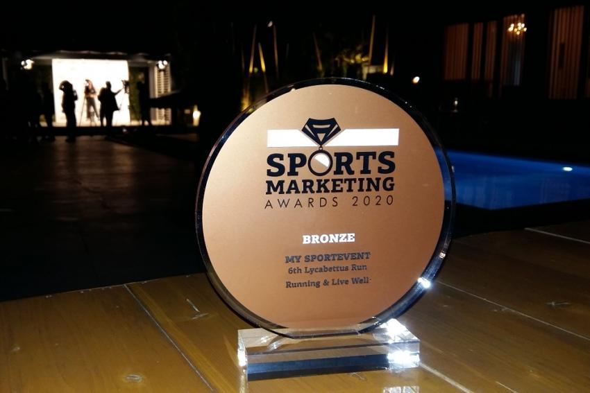 Βράβευση για το 6ο Lycabettus Run στα Sports Marketing Awards 2020