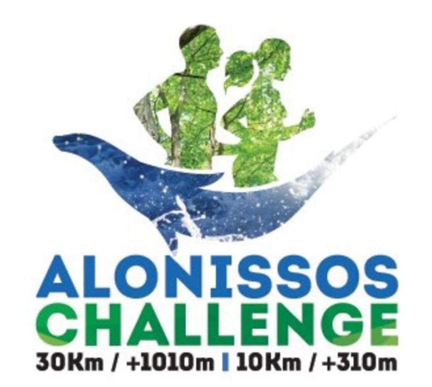 Alonissos Challenge 2018