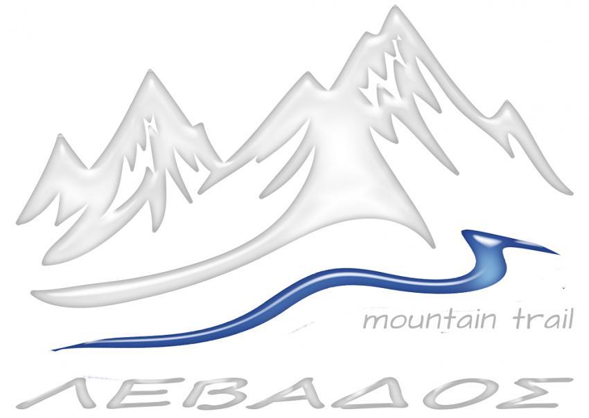 """""""ΛΕΒΑΔΟΣ mountain trail"""" 2021"""