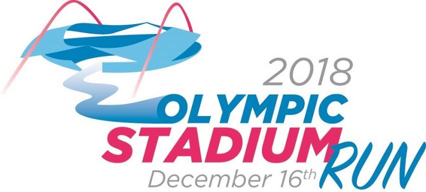 3ο Olympic Stadium Run - Αποτελέσματα