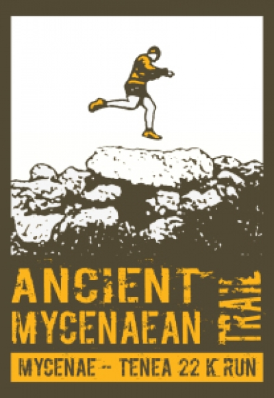 ANCIENT MYCENAEAN TRAIL RUN 2018