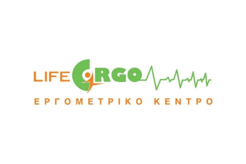 ΔΕΛΤΙΟ ΤΥΠΟΥ - Δωρεάν online Σεμινάριο από την επιστημονική ομάδα του Εργομετρικό κέντρο Life Ergo