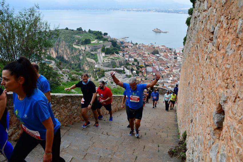 ΔΕΛΤΙΟ ΤΥΠΟΥ - Nafplio Castle Run   Επίσημα αποτελέσματα, Φωτογραφίες και Δίπλωμα συμμετοχής