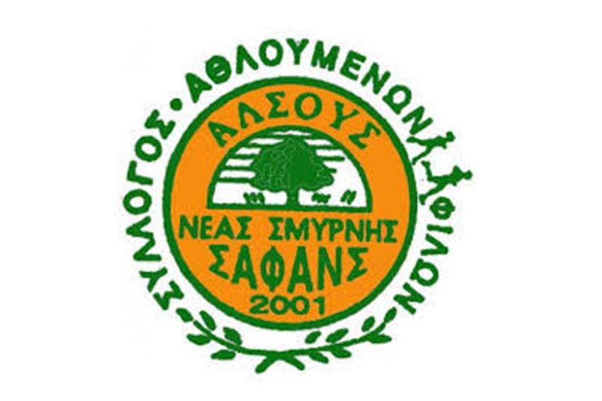 ΔΕΛΤΙΟ ΤΥΠΟΥ - Σύσταση νέου Διοικητικού συμβουλίου του Σ.Α.Φ.Α.Ν.Σ.