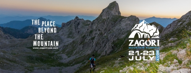 7ο The North Face Zagori Mountain Running 2017 - Αποτελέσματα