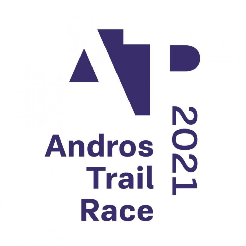 5o Andros Trail Race 2021 - Αναβολή