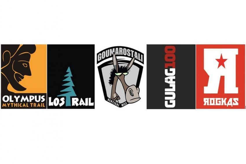 Το πρόγραμμα αγώνων της Olympus Trails για το 2021