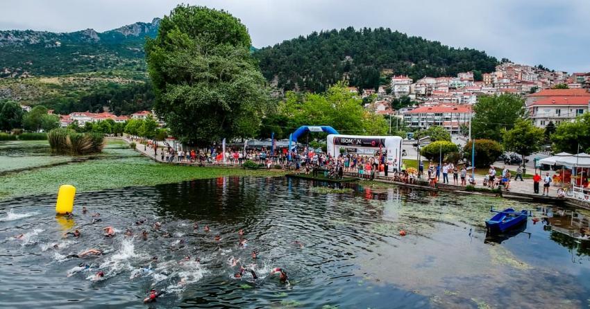 Αναβολή 2ου TRIMORE M.T. Kastoria | ISOMAN 2021