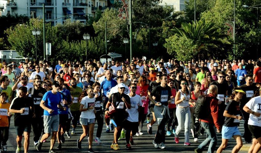 ΔΕΛΤΙΟ ΤΥΠΟΥ - Ανοίγουν οι ηλεκτρονικές εγγραφές του 32ου Γύρου της Αθήνας