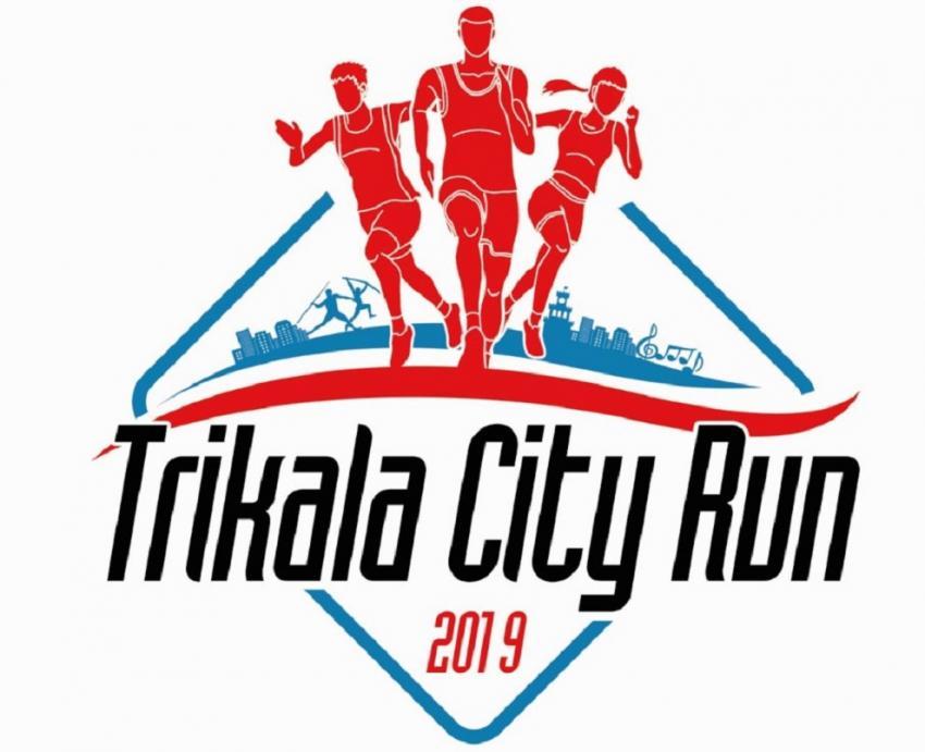 ΔΕΛΤΙΟ ΤΥΠΟΥ - 1ο Trikala City Run | Αθλητισμός και Πολιτισμός «τρέχουν» μαζί στα Τρίκαλα