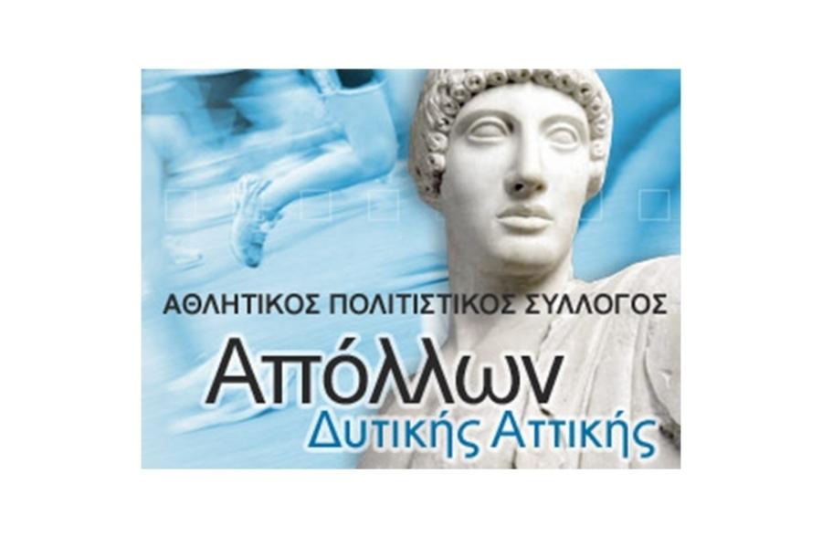 14ος Πανελλήνιος αγώνας δρόμου 100 χλμ και 7ος 50 χλμ εις μνήμη Αλέξανδρου Θεοφανίδη