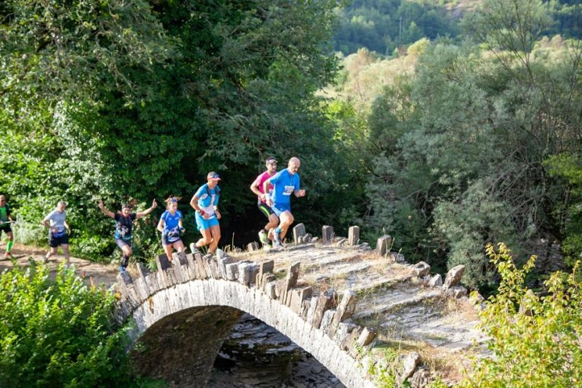 Zagori Race