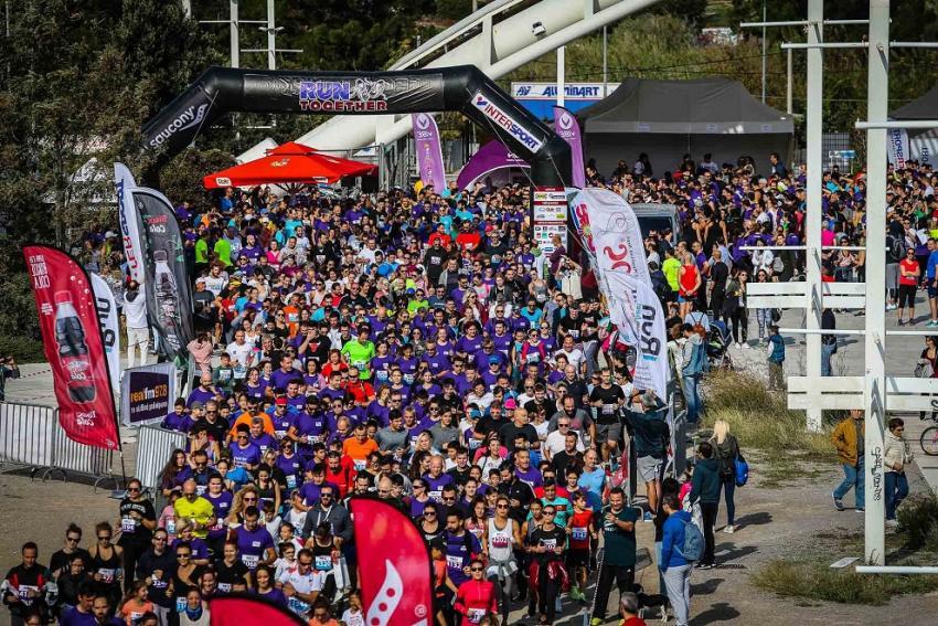 ΔΕΛΤΙΟ ΤΥΠΟΥ - Το 5o Run Together ξεπέρασε κάθε προσδοκία!