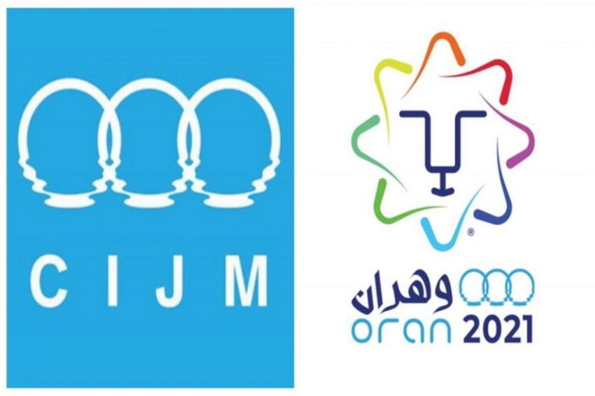 ΔΕΛΤΙΟ ΤΥΠΟΥ - Oι Μεσογειακοί Αγώνες «Οράν 2021» αναβλήθηκαν για το 2022