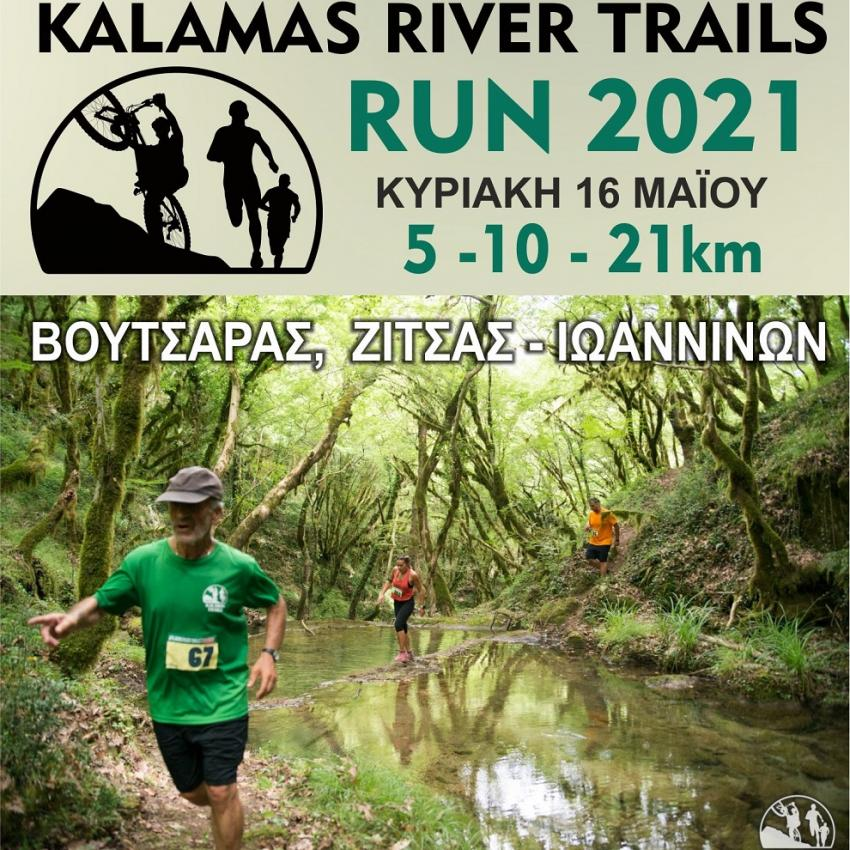 Kalamas River Trails - RUN