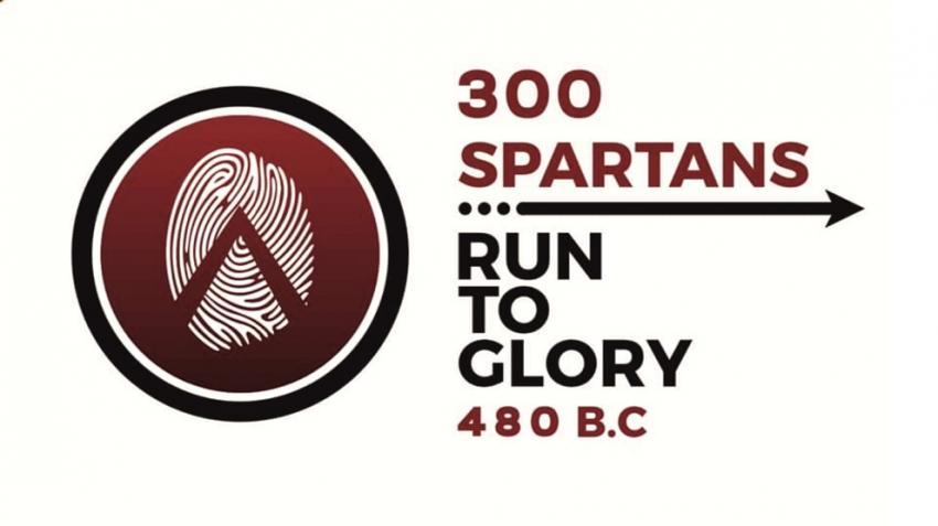 ΔΕΛΤΙΟ ΤΥΠΟΥ - Ματαίωση αγώνα 300 - Run to Glory