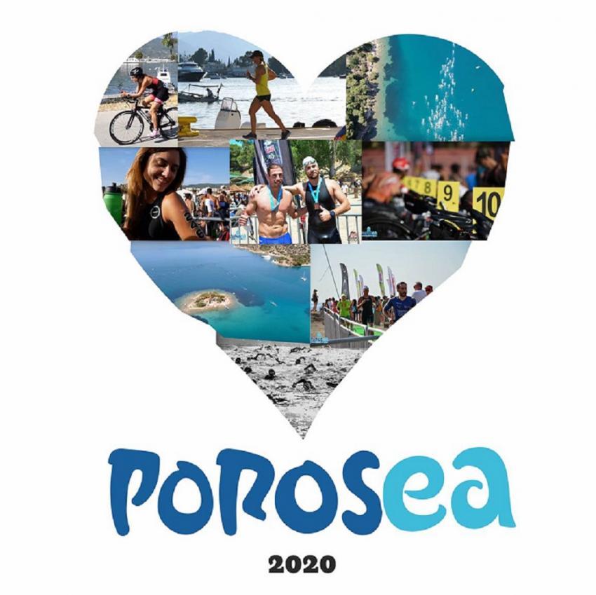 Αναβολή POROSEA 2020