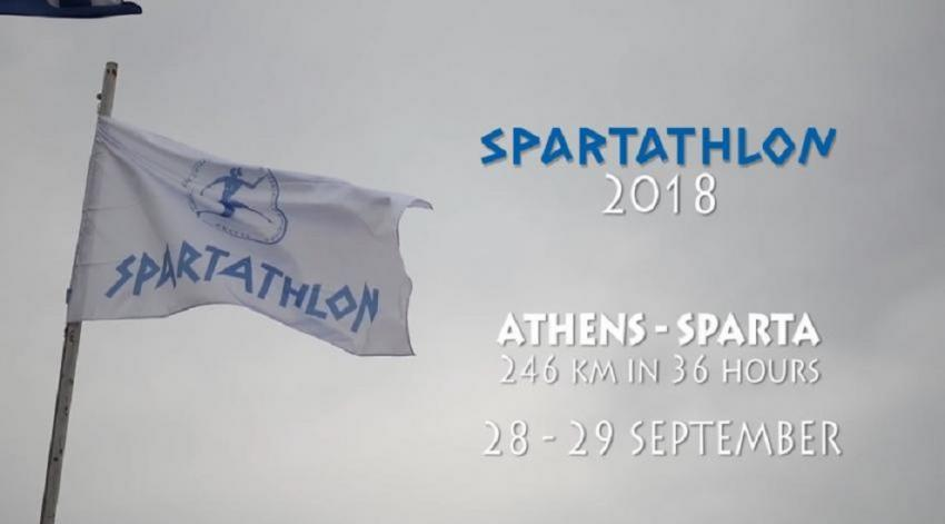 ΔΕΛΤΙΟ ΤΥΠΟΥ - SPARTATHLON 2018 | OFFICIAL FILM