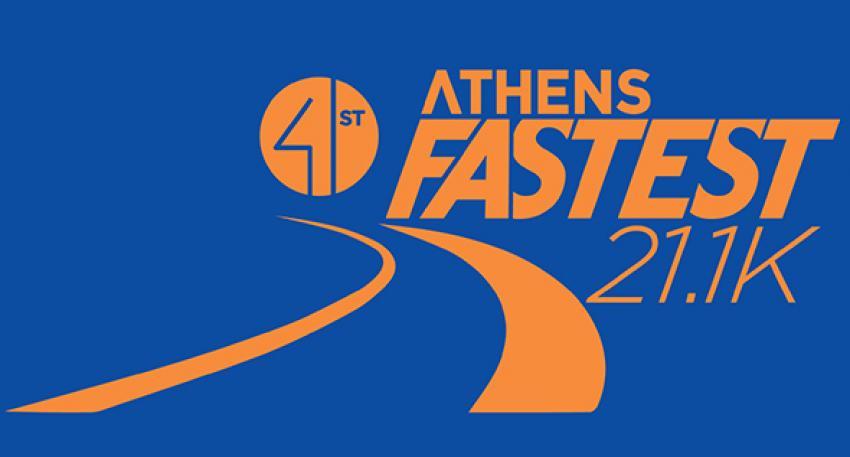 41ος Αγώνας Δρόμου Υγείας Αθήνας 21.1 χλμ - Αποτελέσματα