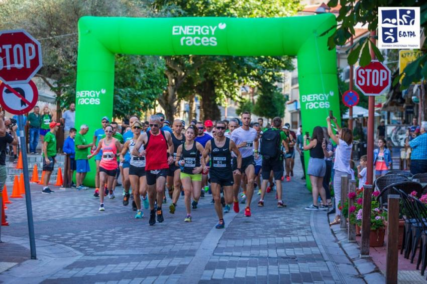 Energy Duathlon Karpenissi 2019