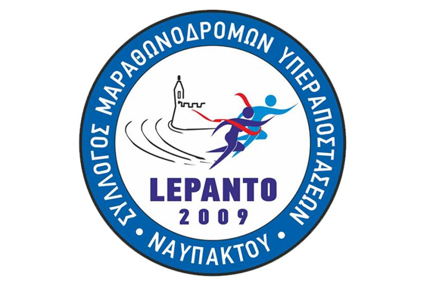 1st Lepanto Evening Run