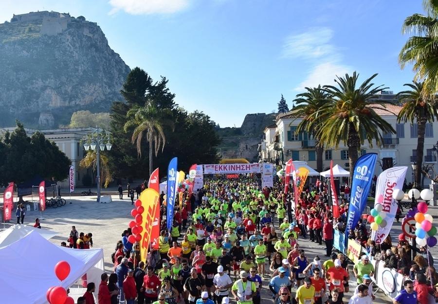 5ος Μαραθώνιος Ναυπλίου - Nafplio Marathon 2018 - Αποτελέσματα