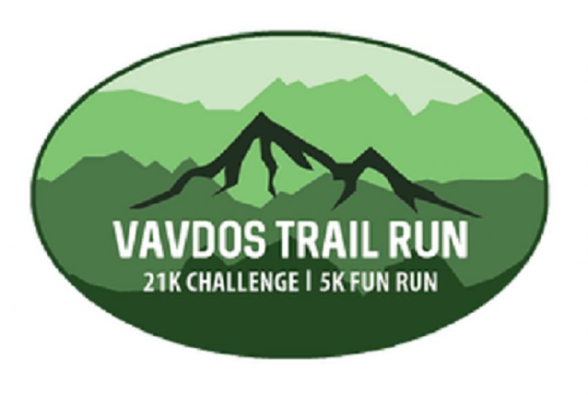 5ο Vavdos Trail Run 2018 - Αποτελέσματα