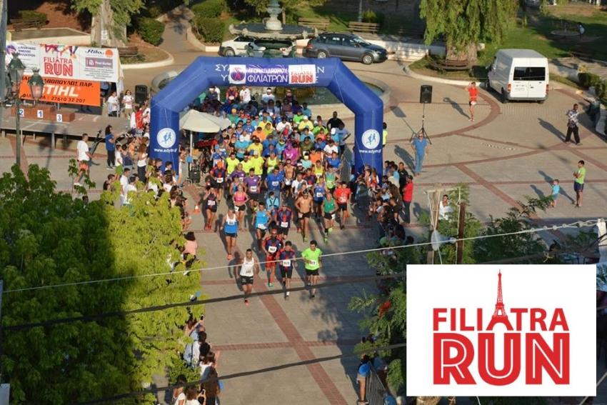 Filiatra Run 2018 - Αποτελέσματα