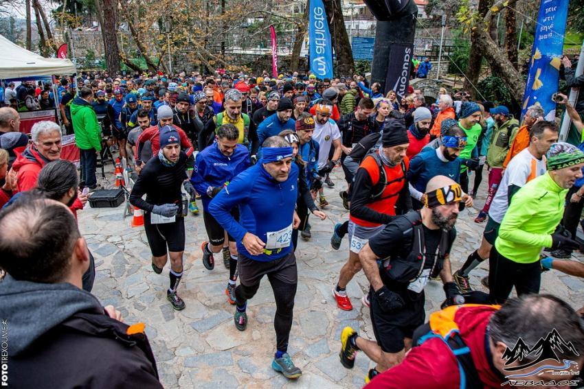 """ΔΕΛΤΙΟ ΤΥΠΟΥ - Μεταγωνιστικό Δελτίο Τύπου """"ΛΕΒΑΔΟΣ mountain trail"""" 2020"""