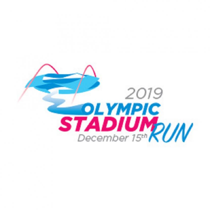 4ο Olympic Stadium Run
