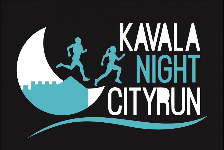 5o Kavala NightCityRun 2018