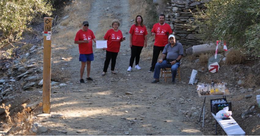Πάρε μέρος από μέσα! Γίνε εθελοντής στο 5o Andros Trail Race