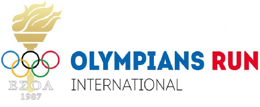 ΣΠΥΡΟΣ ΛΟΥΗΣ / OLYMPIANS RUN International - Μαρούσι - Αποτελέσματα