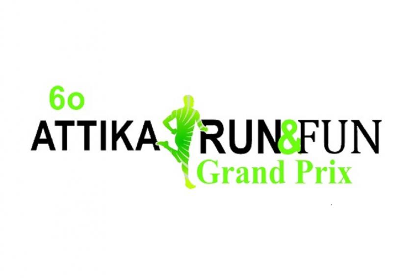 6th ATTIKA RUN & FUN (PRE - OLYMPIANS RUN) | Δήμος Γλυφάδας