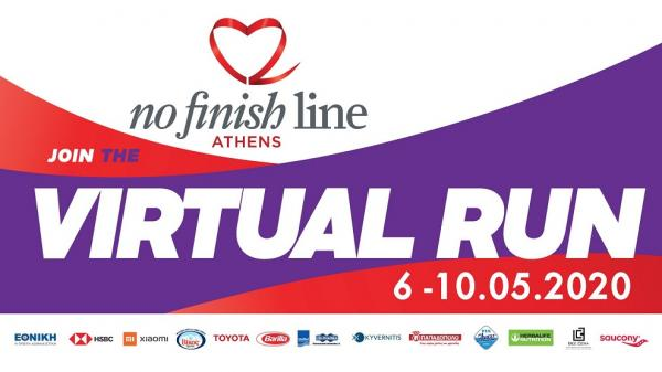 No Finish Line Athens: the virtual run