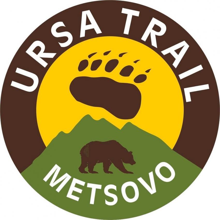 ΔΕΛΤΙΟ ΤΥΠΟΥ - Ακύρωση του αγώνα Ursa Trail 40km και νέα ημερομηνία διεξαγωγής τον Μαΐο του 2021.