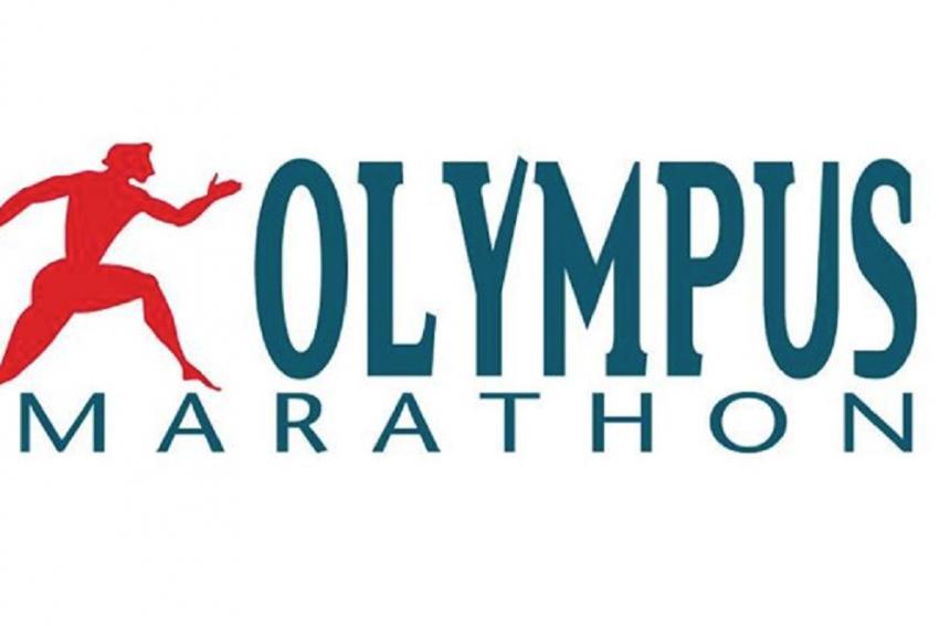 OLYMPUS MARATHON 44KM – Σάββατο 12 Σεπτεμβρίου 2020