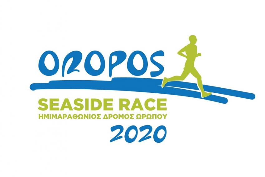 Αναβάλεται το Oropos Seaside Race.
