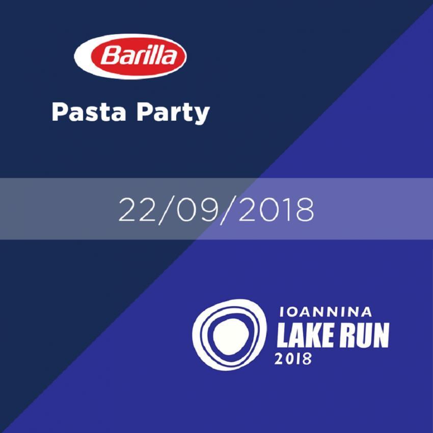 ΔΕΛΤΙΟ ΤΥΠΟΥ - Το Barilla pasta party του 12ου Γύρου Λίμνης Ιωαννίνων θα είναι ξεχωριστό
