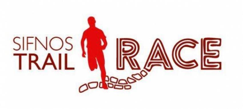 SIFNOS TRAIL RACE - Αποτελέσματα