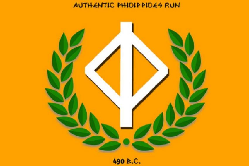 5ος Αυθεντικός Φειδιππίδειος Δρόμος Αθήνα - Σπάρτη - Αθήνα 490 χλμ