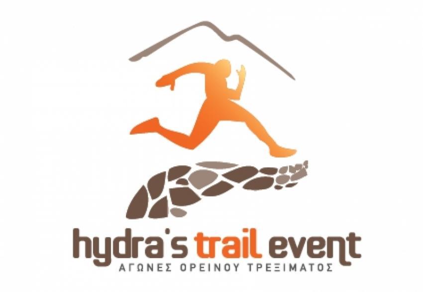 ΔΕΛΤΙΟ ΤΥΠΟΥ - Hydra's Trail Event και Κοινωνική Ευθύνη