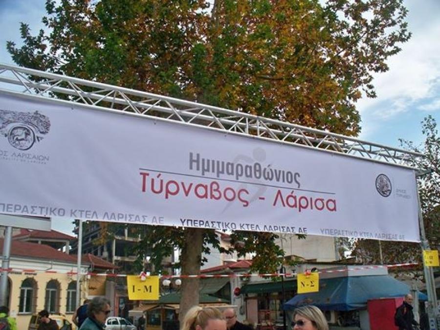 15ος Ημιμαραθώνιος Αγώνας Δρόμου Τύρναβος - Λάρισα - Αποτελέσματα