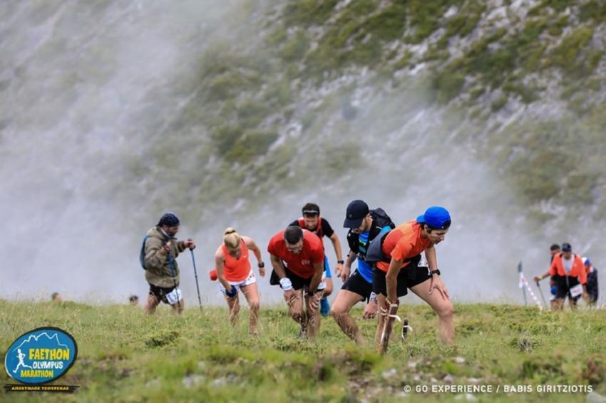 ΔΕΛΤΙΟ ΤΥΠΟΥ - Με απόλυτη επιτυχία αλλά και ασφάλεια ολοκληρώθηκε ο 8ος Faethon Olympus Marathon