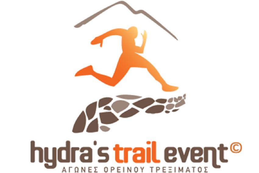 Hydra's Trail Event 2020